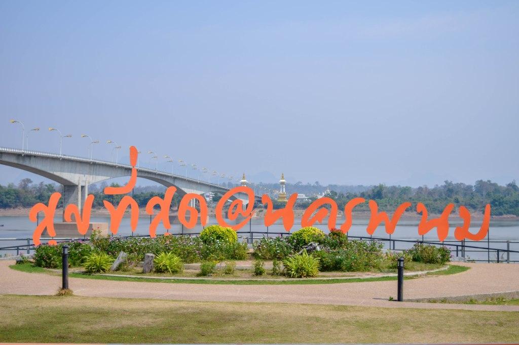 สะพานมิตรภาพไทย-ลาวแห่งที่ 3.